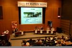 080212_longstay_seminar.3.jpg